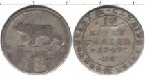 Каталог монет - монета  Анхальт-Бернбург 1/12 талера