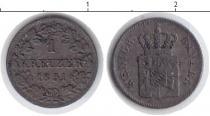 Каталог монет - монета  Бавария 1 крейцер
