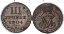 Каталог монет - монета  Берг 3 стюбера