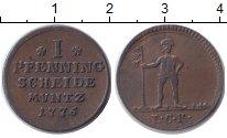 Каталог монет - монета  Брауншвайг-Люнебург-Каленберг-Ганновер 1 пфенниг