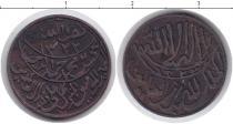 Каталог монет - монета  Йемен 1/80 риала