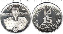 Каталог монет - монета  Ра Ал-Хейма 15 риалов