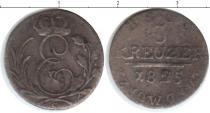 Каталог монет - монета  Саксе-Кобург-Саалфельд 3 крейцера