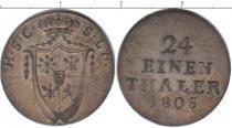 Каталог монет - монета  Саксен-Кобург-Саалфелд 1/24 талера