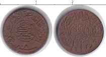 Каталог монет - монета  Саудовская Аравия 1/4 пиастра