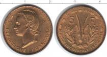 Каталог монет - монета  Французская Западная Африка 5 франков