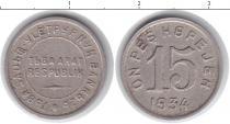 Каталог монет - монета  Тува 15 копеек