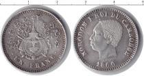 Каталог монет - монета  Камбоджа 1 франк
