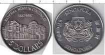 Каталог монет - монета  Сингапур 5 долларов