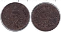 Каталог монет - монета  Таиланд 4 атт