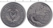 Каталог монет - монета  Кипр 50 милс