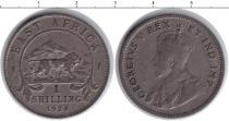 Каталог монет - монета  Восточная Африка 1 шиллинг