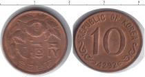 Каталог монет - монета  Южная Корея 10 хван