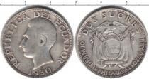Каталог монет - монета  Эквадор 2 сукре