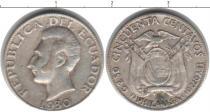 Каталог монет - монета  Эквадор 50 сентаво