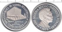 Каталог монет - монета  Экваториальная Гвинея 1000 экуэль