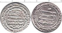 Каталог монет - монета  Иран 1 дирхем