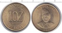 Каталог монет - монета  Заир 10 заир