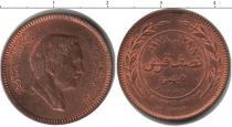 Каталог монет - монета  Иордания 1/2 кирша