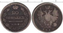 Каталог монет - монета  1801 – 1825 Александр I 20 копеек