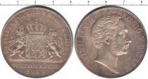 Каталог монет - монета  Бавария 3 1/2 гульдена