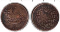 Каталог монет - монета  Индия 1 пайс