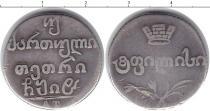 Каталог монет - монета  1801 – 1825 Александр I 2 абаза