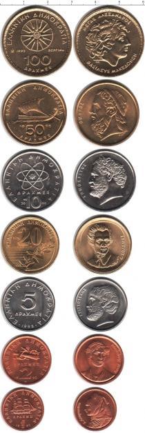 Каталог - подарочный набор  Греция Греция 1990-2000