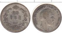 Каталог монет - монета  Швеция 25 эре