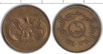 Каталог монет - монета  Йемен 10 филс