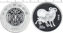 Каталог монет - монета  Китай 30 юань