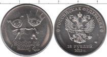 Каталог монет - монета  Россия 25 рублей