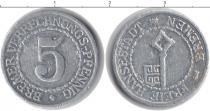 Каталог монет - монета  Бремен 5 пфеннигов