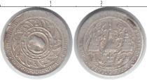 Каталог монет - монета  Таиланд 1/16 бата