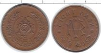 Каталог монет - монета  Траванкор 8 кэш