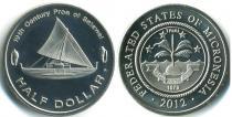 Каталог монет - монета  Микронезия 1/2 доллара