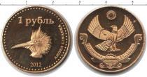 Каталог монет - монета  Дагестан 1 рубль