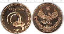 Каталог монет - монета  Дагестан 10 рублей