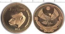 Каталог монет - монета  Дагестан 3 рубля