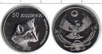 Каталог монет - монета  Дагестан 50 копеек
