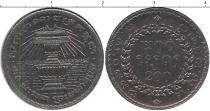 Каталог монет - монета  Камбоджа 200 риель