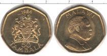 Каталог монет - монета  Малави 50 тамбала