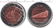 Каталог монет - монета  Северный Полюс 10 крон