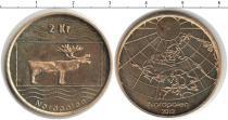Каталог монет - монета  Северный Полюс 2 кроны