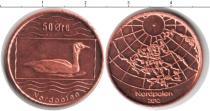 Каталог монет - монета  Северный Полюс 50 эре