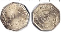 Продать Монеты Судан 50 пиастров 1989