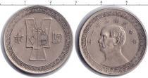 Каталог монет - монета  Тайвань 5 чжао