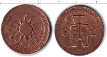 Каталог монет - монета  Тайвань 2 цента