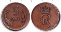 Каталог монет - монета  Дания 5 эре