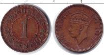 Каталог монет - монета  Сейшелы 1 цент